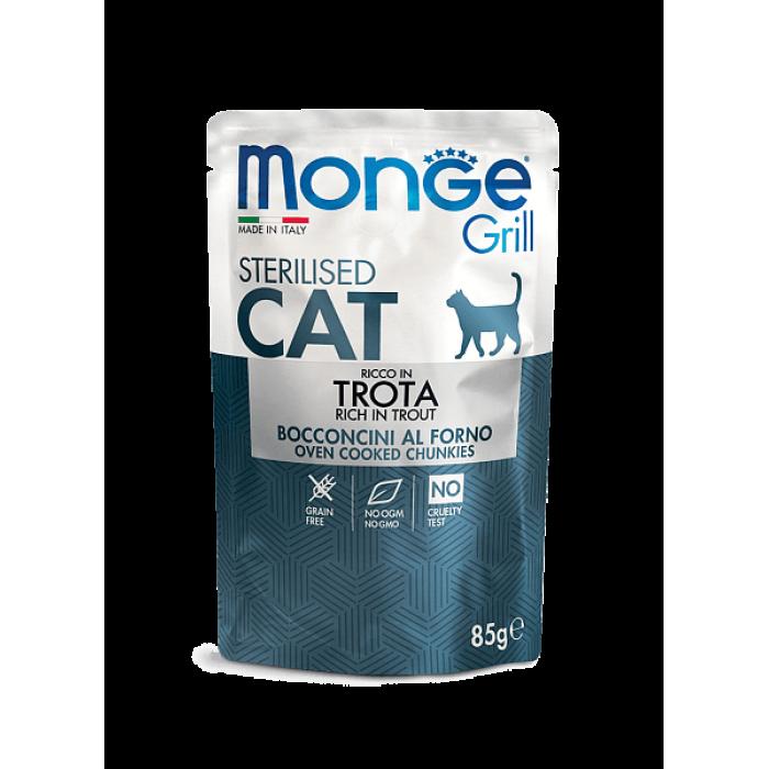 Корм Monge Grill Pouch Sterilised Trout для стерилизованных кошек с итальянской форелью, 85 г