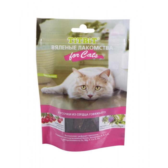 Titbit Вяленые лакомства Кусочки из сердца говяжьего для кошек 50 г