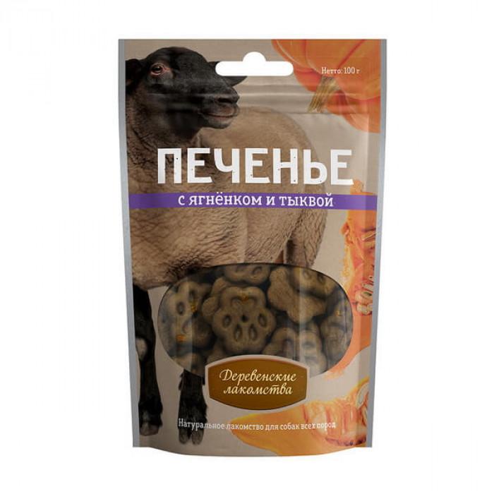 Деревенские Лакомства Печенье с ягненком и тыквой, 100 г