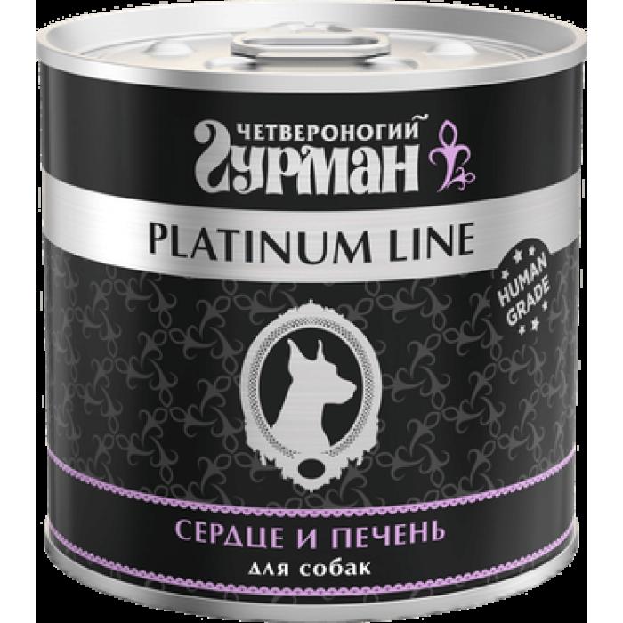 Четвероногий гурман Platinum line сердце и печень в желе для собак, 240 г