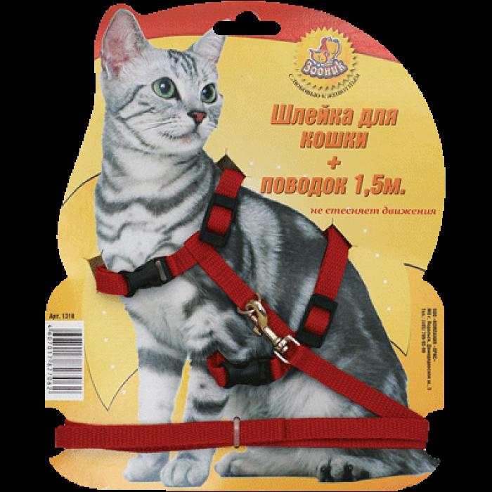 Шлейка стропа для кошек (+ поводок 1,5м)