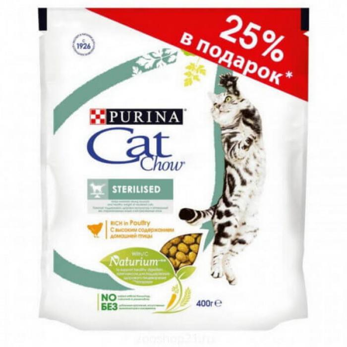 Корм Cat Chow Sterilised для стерилизованных кошек с домашней птицей, 300 г + 100 г в ПОДАРОК