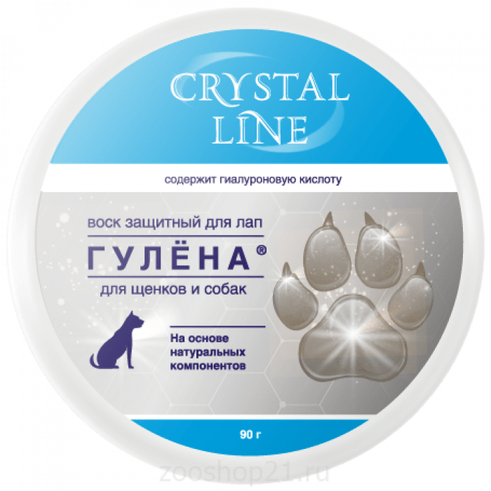 Crystal Line Гулена воск для лап 90г