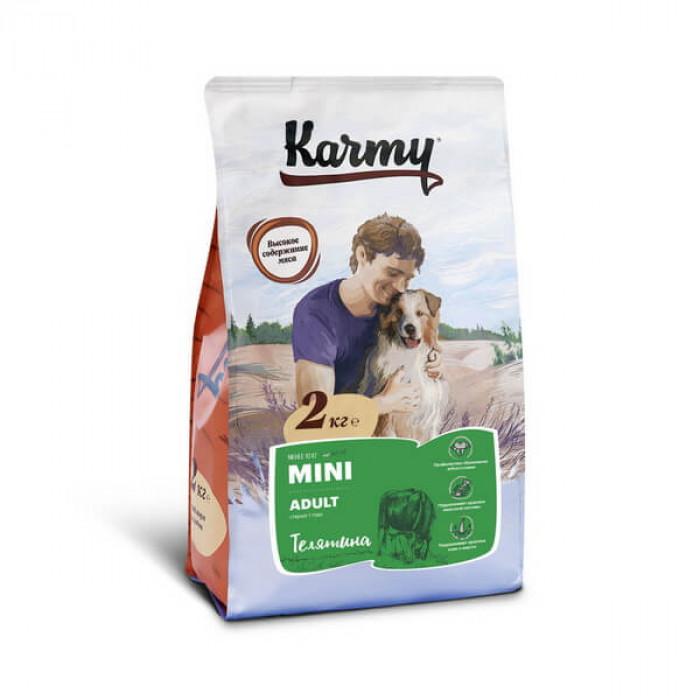 Корм Karmy Mini Adult для собак маленьких пород с телятиной, 2 кг