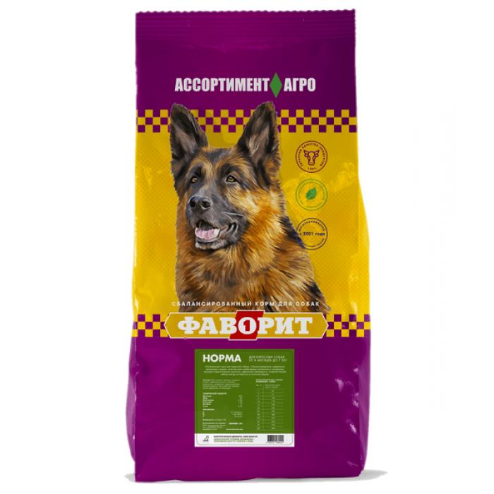 Корм Фаворит Норма для взрослых собак от 8 месяцев до 7 лет, 13 кг