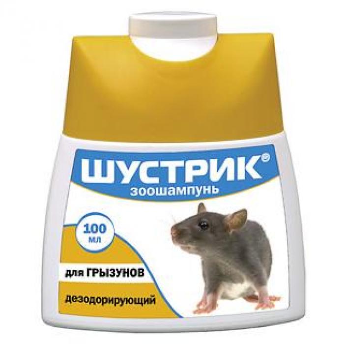 Шустрик АВЗ (Агроветзащита) шампунь для грызунов, дезодорирующий, 100 мл