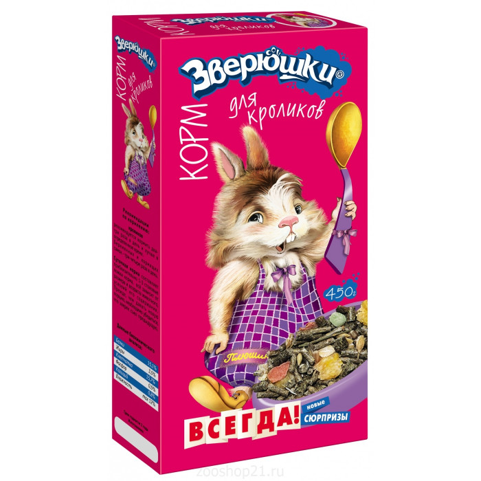 Зверюшки корм для кроликов 450 г