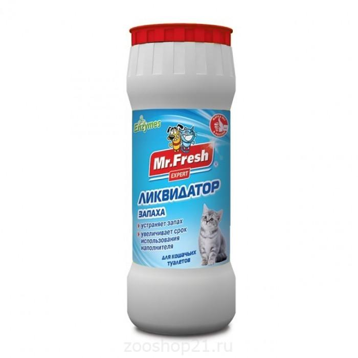 МФ Эксперт 2в1 Ликвидатор запаха для кошачьих туалетов, порошок, 500 г