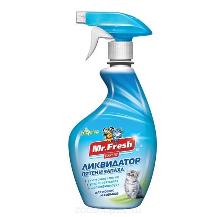 МФ Эксперт 3в1 Ликвидaтор пятен и запаха для кошек, спрей, 500 мл