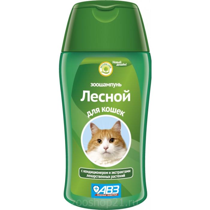 АВЗ Шампунь Лесной для кошек, 180 мл
