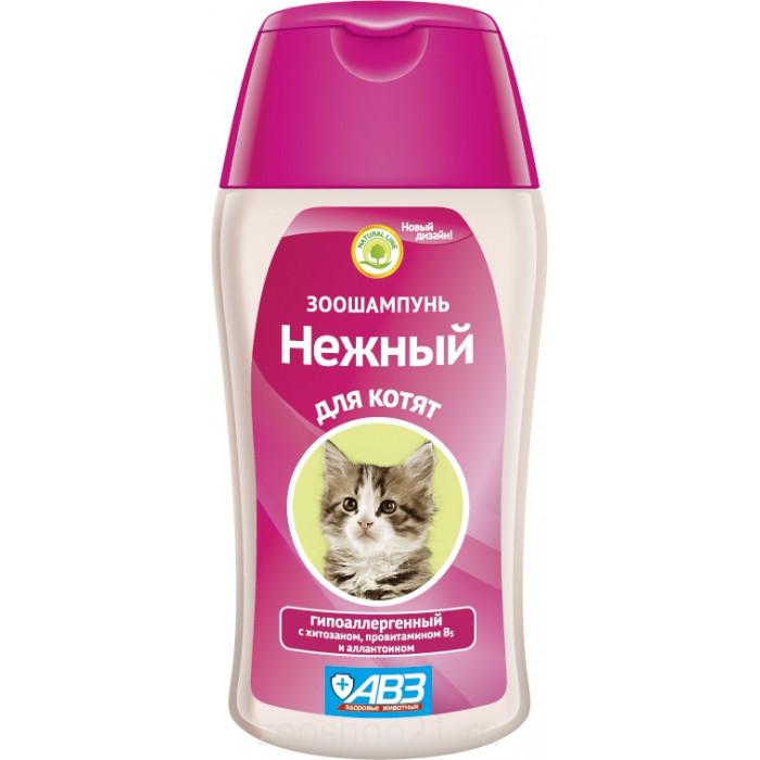 АВЗ Шампунь Нежный гипоаллергенный для котят, 180 мл
