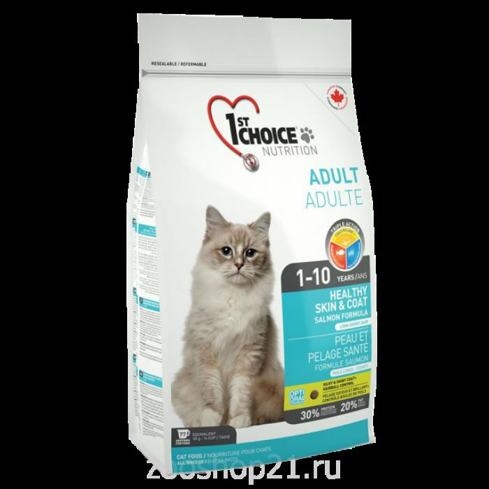 Корм 1st Choice для кошек лосось, 2.72 кг