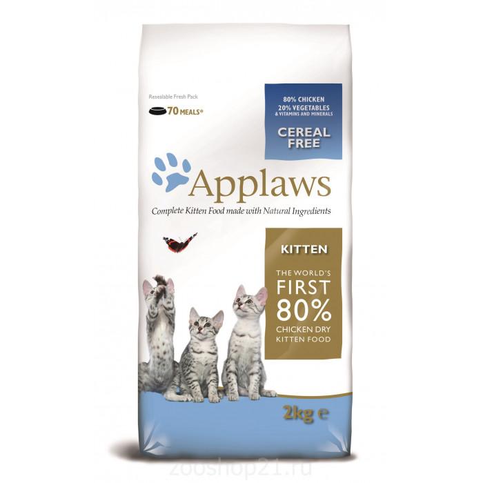 """Корм Applaws Беззерновой для Котят """"Курица/Овощи: 80/20%"""" (Dry Cat Kitten), 2 кг"""