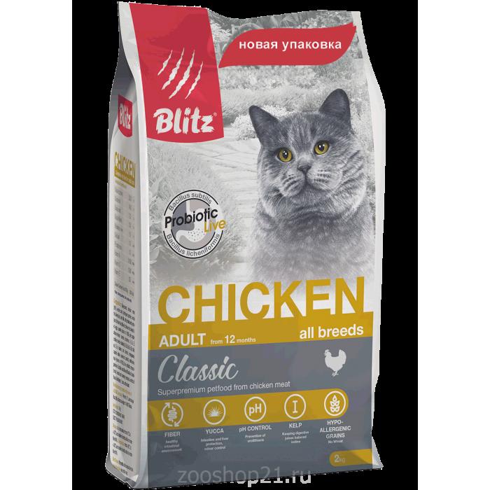 Корм Blitz For Adult Cats Chicken для взрослых кошек курица, 10 кг