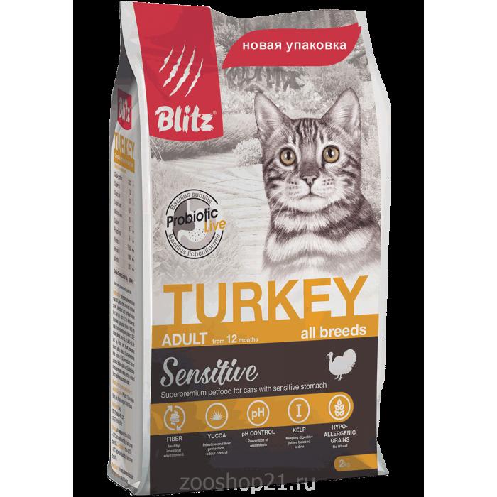 Корм Blitz For Adult Cats Turkey для взрослых кошек «Индейка», 10 кг