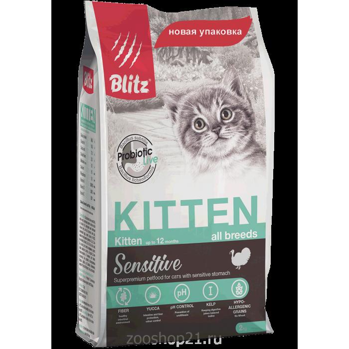 Корм Blitz kitten для котят/беременных и кормящих кошек с индейкой, 10 кг