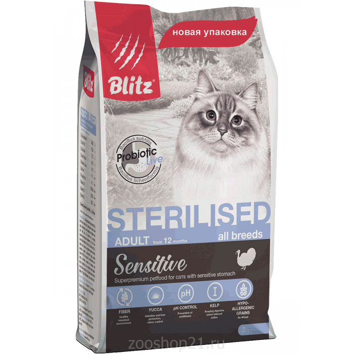 Корм Blitz Sterilised для стерилизованных кошек с индейкой, 10 кг