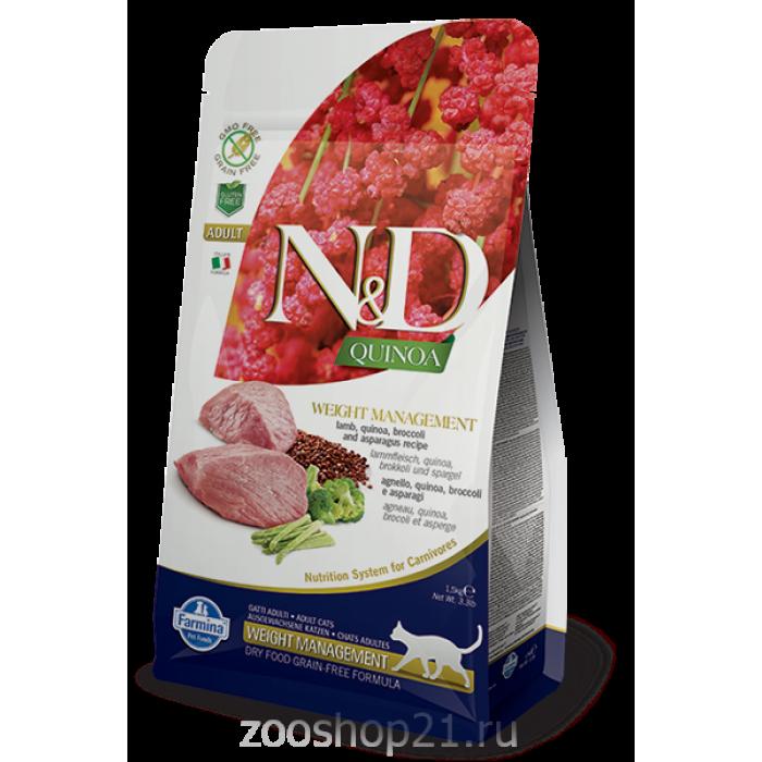Корм Farmina N&D Quinoa Weight Management Lamb беззерновой для кошек контроль веса киноа и ягненок, 1.5 кг