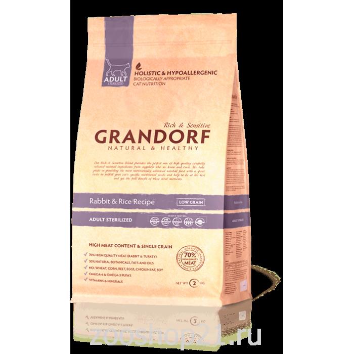 Корм GRANDORF STERILISED для кошек всех пород кролик с рисом, 2 кг