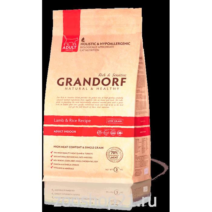 Корм GRANDORF INDOOR для кошек всех пород ягненок и рис, 2 кг