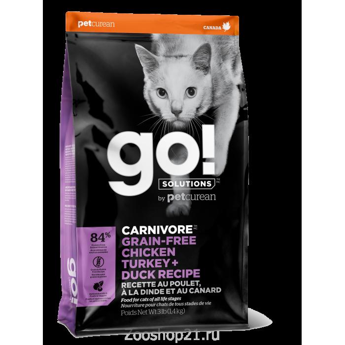 Корм Go! Carnivore GF Chicken Turkey & Duck беззерновой для кошек 4 вида Мяса: Курица/Индейка/Утка и Лосось, 1.4 кг