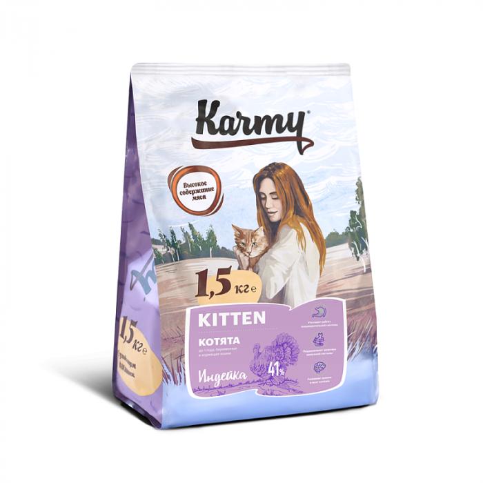 Корм KARMY Киттен для котят/беременных и кормящих кошек Индейка, 400 г