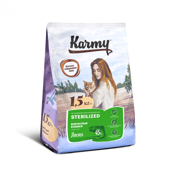 Корм KARMY Стерилайзд д/стерилизованных кошек и кастрированных котов Лосось, 1.5 кг