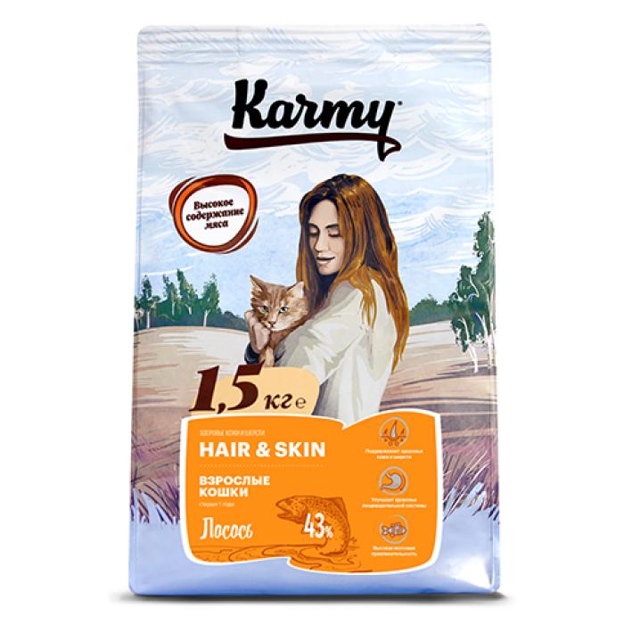 Корм KARMY Хэйр энд Скин для кошек поддерживающий здоровье кожи и шерсти Лосось, 1.5 кг