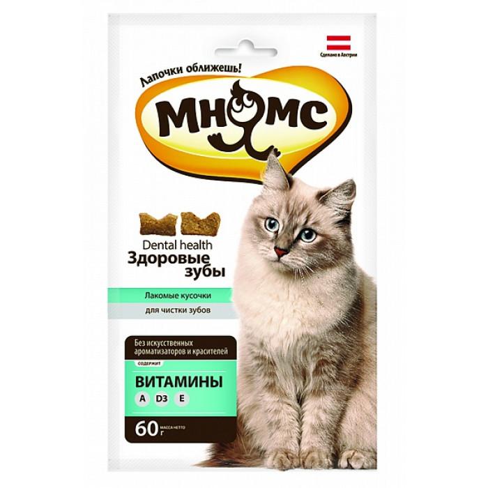 """Мнямс хрустящие подушечки для кошек """"Здоровые зубы"""" 60 г"""