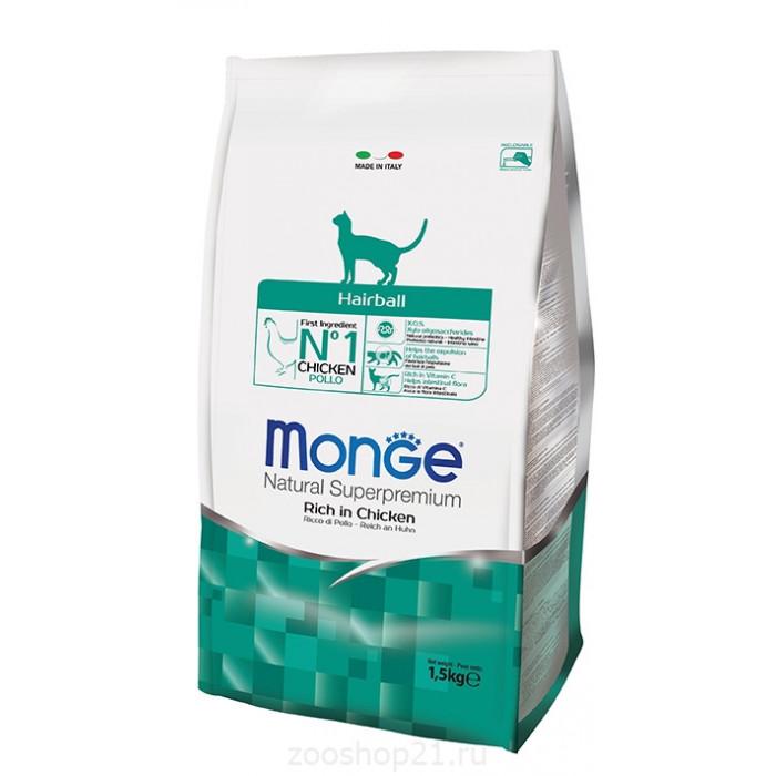 Корм Monge Cat Hairball для кошек для выведения шерсти, 1.5 кг