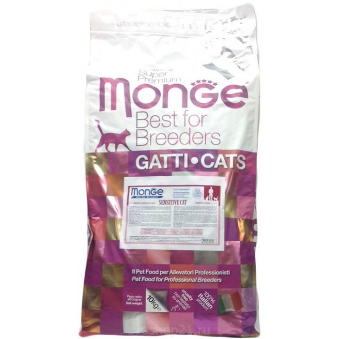 Корм Monge Cat Sensitive для кошек с чувствительным пищеварением, 10 кг