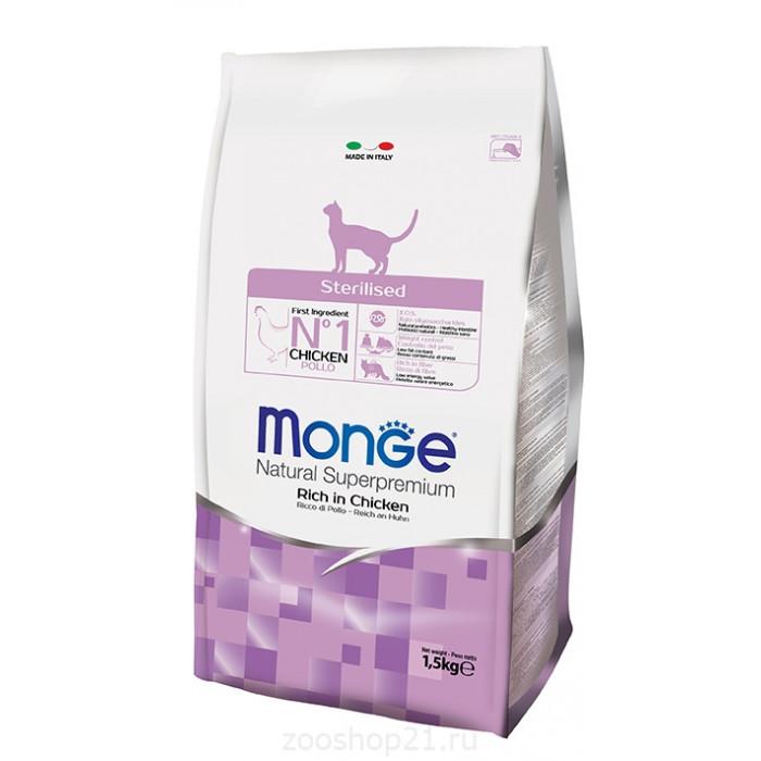 Корм Monge Cat Sterilised для стерилизованных кошек, 400 г