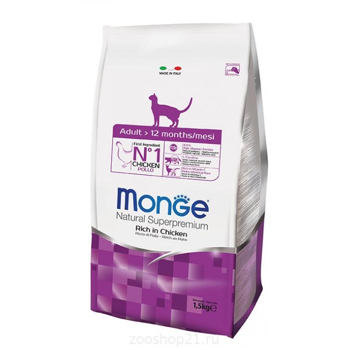 Корм Monge Cat для взрослых кошек, 400 г