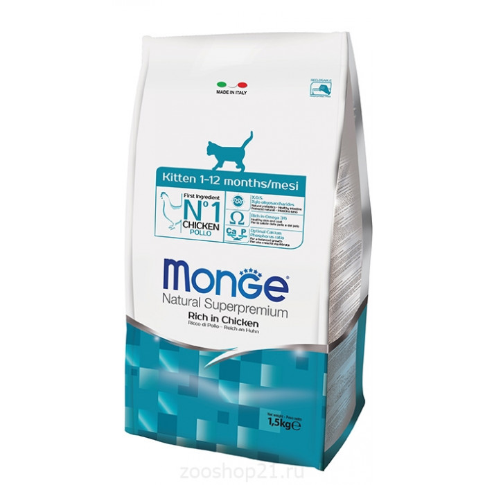 Корм Monge Cat для котят, 1.5 кг
