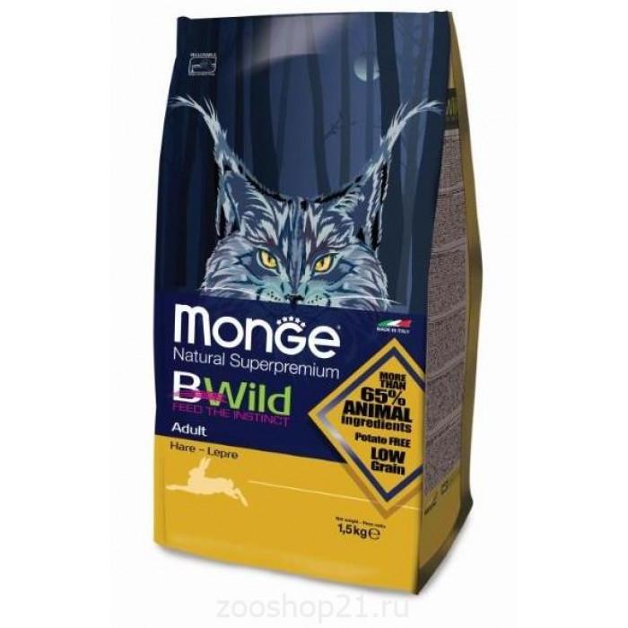 Корм Monge BWild Cat Hare для взрослых кошек с мясом зайца 1.5 кг