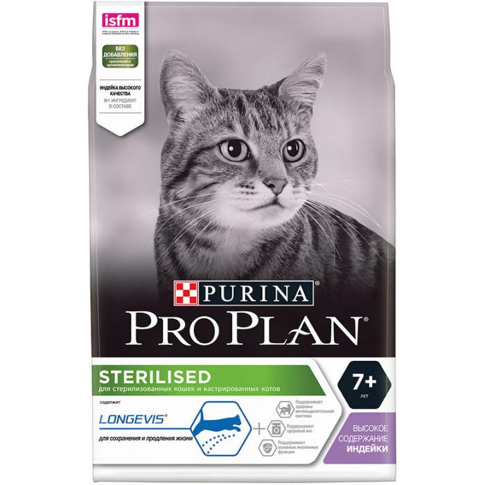 Корм Pro Plan Sterilised 7+ для стерилизованных кошек старше 7 лет с индейкой, 400 г