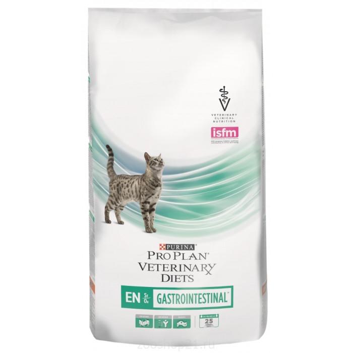 Корм Pro Plan Veterinary diets EN для кошек при расстройствах пищеварения, 1.5 кг