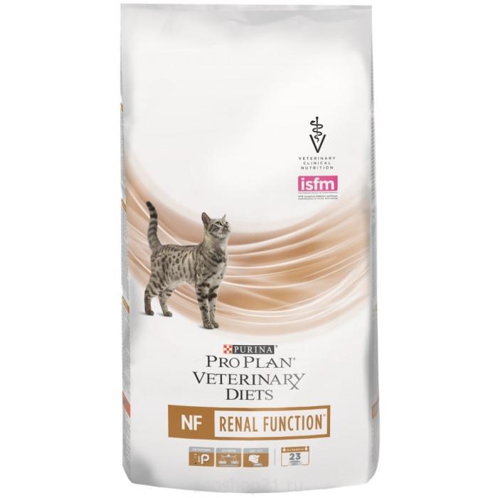 Корм Pro Plan Veterinary diets NF для кошек при патологии почек, 1.5 кг