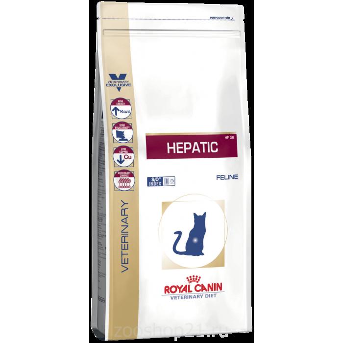 Корм Royal Canin Hepatic HF 26 Feline для кошек при лечении печени, 500г
