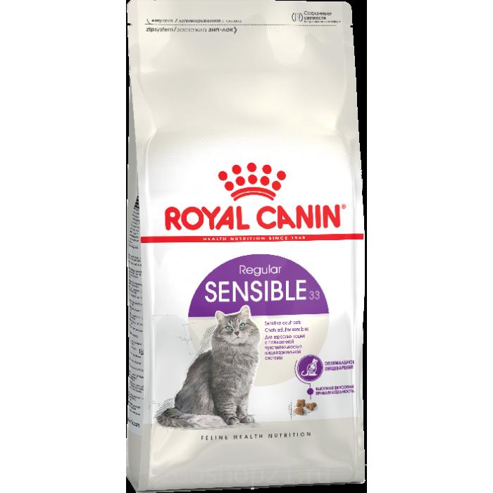 Корм Royal Canin Sensible для кошек с чувствительным пищеварением 1-7 лет, 2 кг