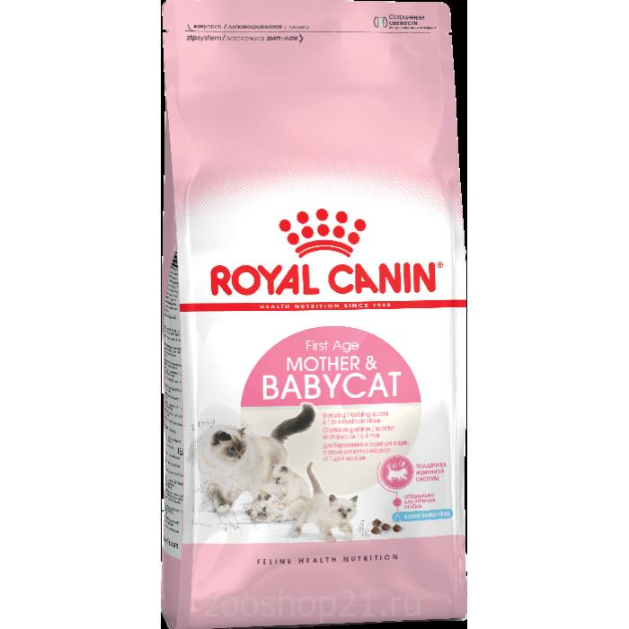 Корм Royal Canin Mother and Babycat для котят от 1 до 4 мес. и беременных/кормящих кошек, 400 г