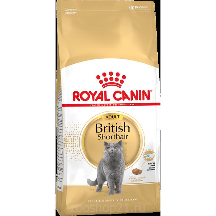 Корм Royal Canin British Shorthair для британских/шотландских пород старше 12 мес., 2 кг