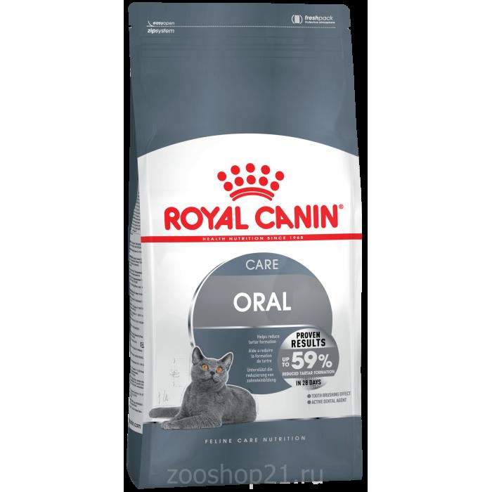 Корм Royal Canin Oral Care для ухода за полостью рта, 400 г