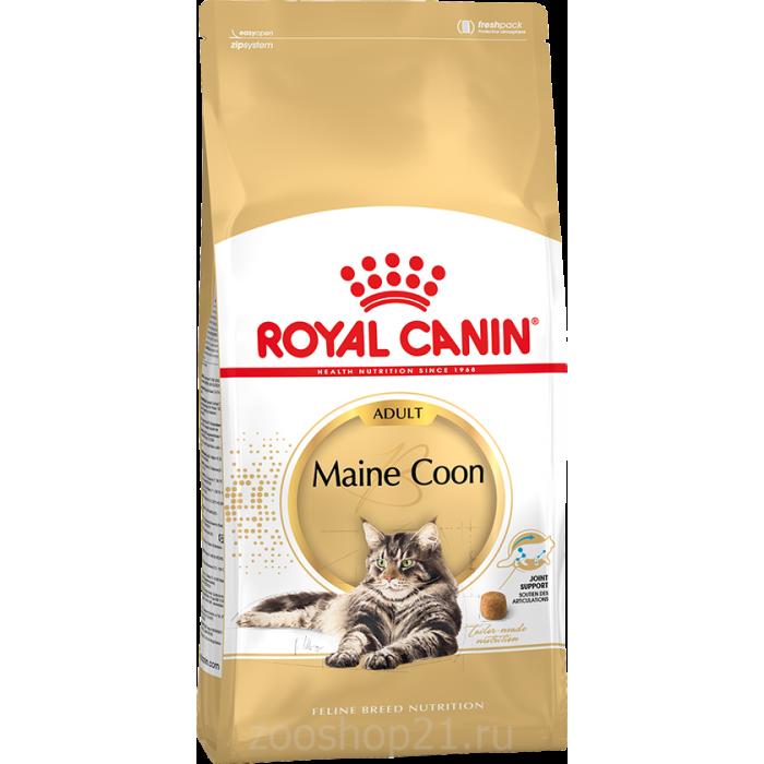 Корм Royal Canin Maine Coon Adult для породы мейн кун старше 15 мес., 400 г