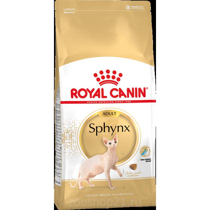 Корм Royal Canin Sphynx для сфинксов старше 12 мес., 2 кг