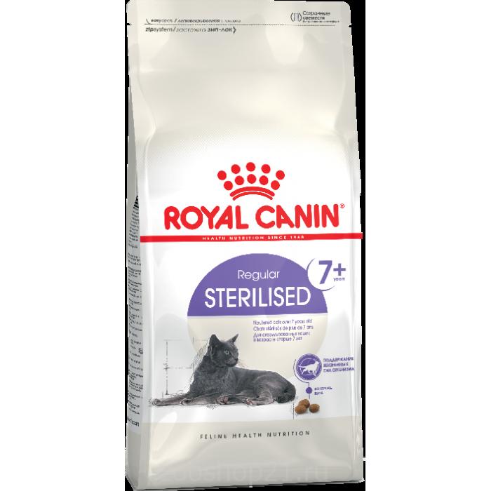 Корм Royal Canin Sterilised 7+ для стерилизованных кошек 7-12 лет, 400 г
