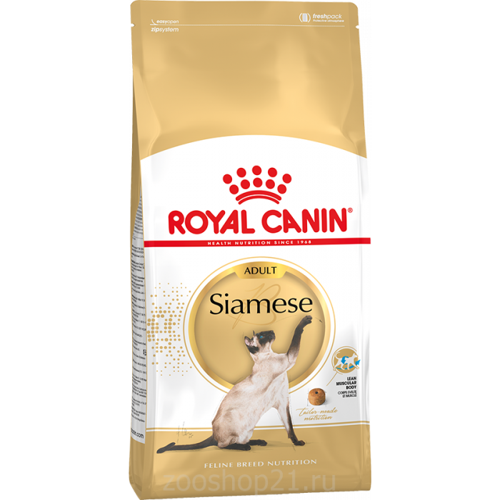 Корм Royal Canin Siamese для сиамских кошек старше 12 мес., 2 кг