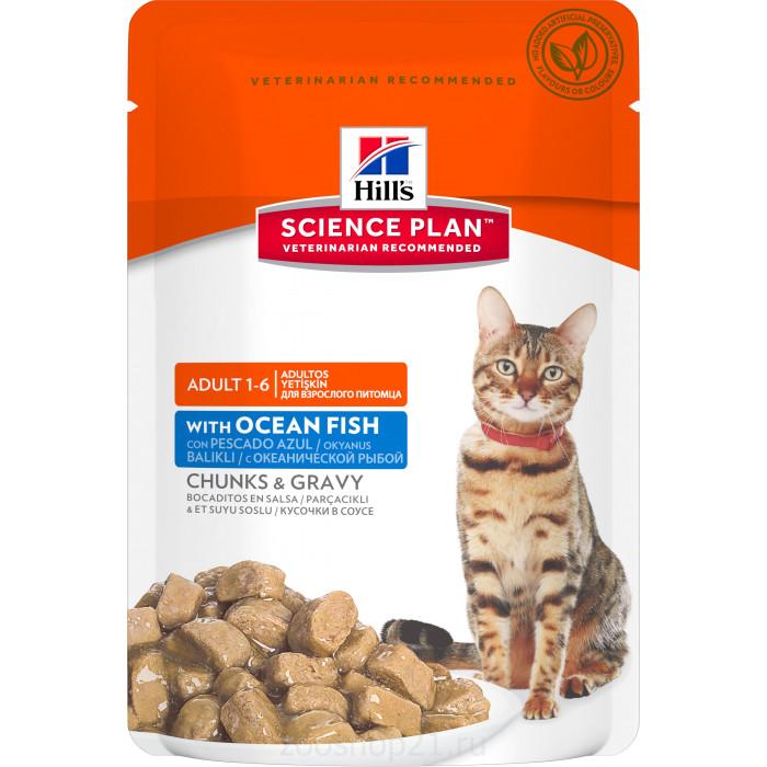 Корм Hill's Science Plan Optimal Care для кошек от 1 до 6 лет с океанической рыбой, 85 г