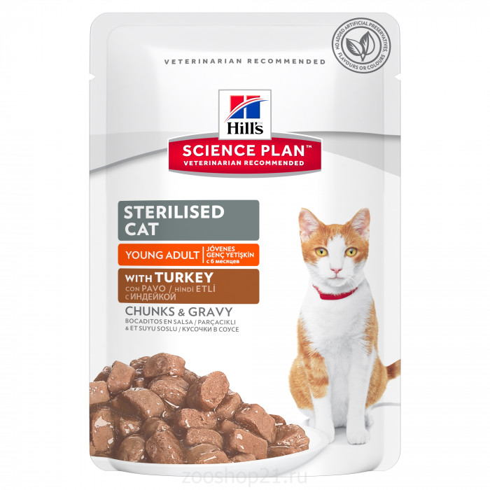 Корм Hill's Science Plan Sterilised Cat для стерилизованных кошек от 6 мес. до 6 лет с индейкой, 85 г