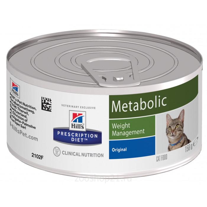 Корм Hill's Prescription Diet Metabolic Weight Management консервы для кошек диета для достижения и поддержания оптимального веса, 156 г